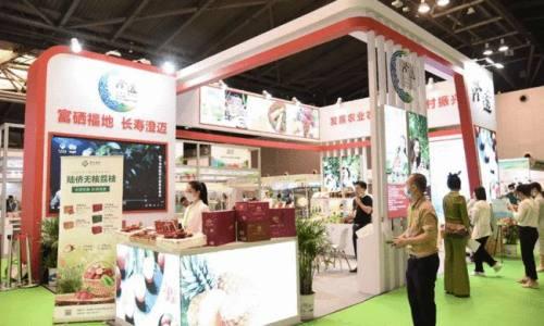 澄迈11家企业携37种农产品香飘上海农博会