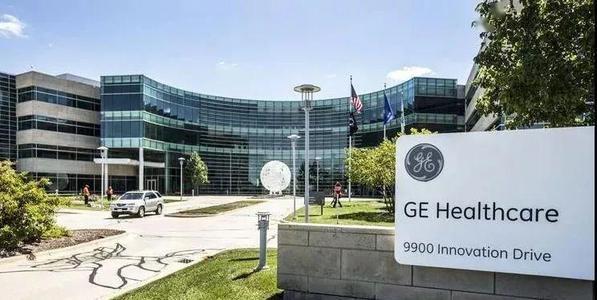 GE医疗中国与海南博鳌乐城先行区签署战略合作协议