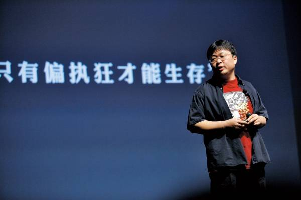 """罗永浩最近的一次访谈:希望锤子""""能做出埋葬手机的下一代智能设备"""""""