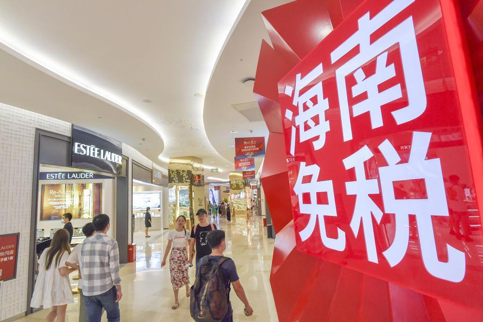 海南离岛免税春节假期翻番 总销售额超15亿元