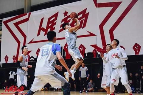 厌倦了严肃残酷的竞技篮球?篮民共和想做点不一样的
