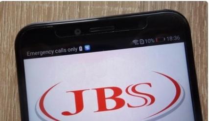 JBS支付1100万美元比特币解决黑客攻击事件