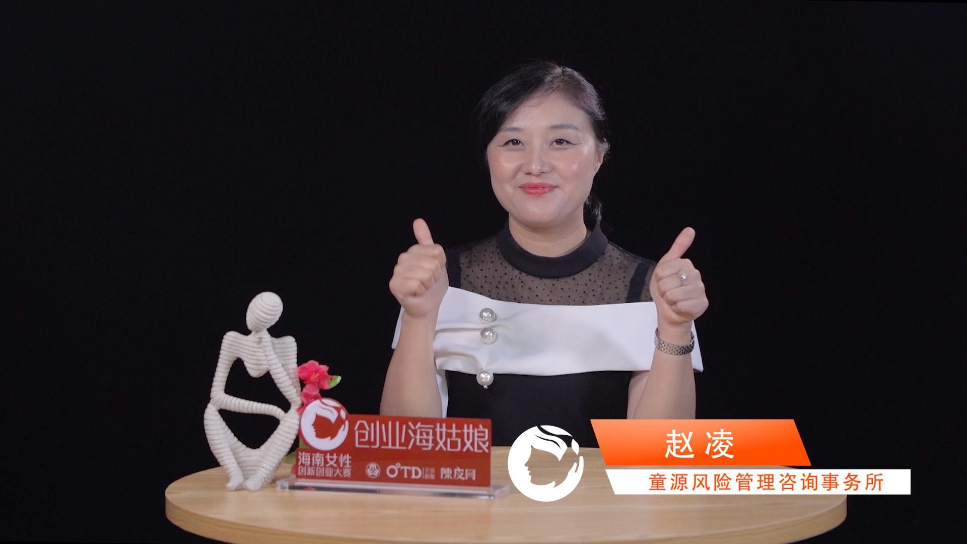 创业海姑娘|童源事务所赵凌 为大众提供专业的保险服务