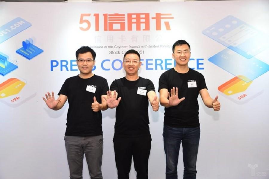 51信用卡启动公开招股,每股售价最高11.5港元