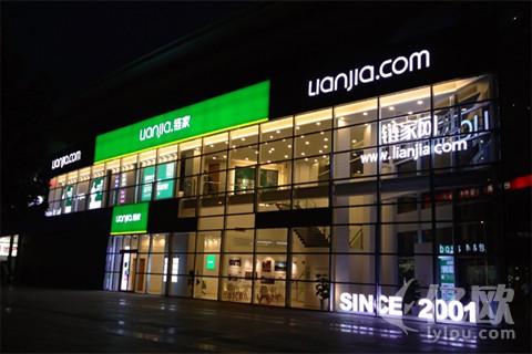28个城市,8000家门店,13万经纪人,数据正重构链家的业务
