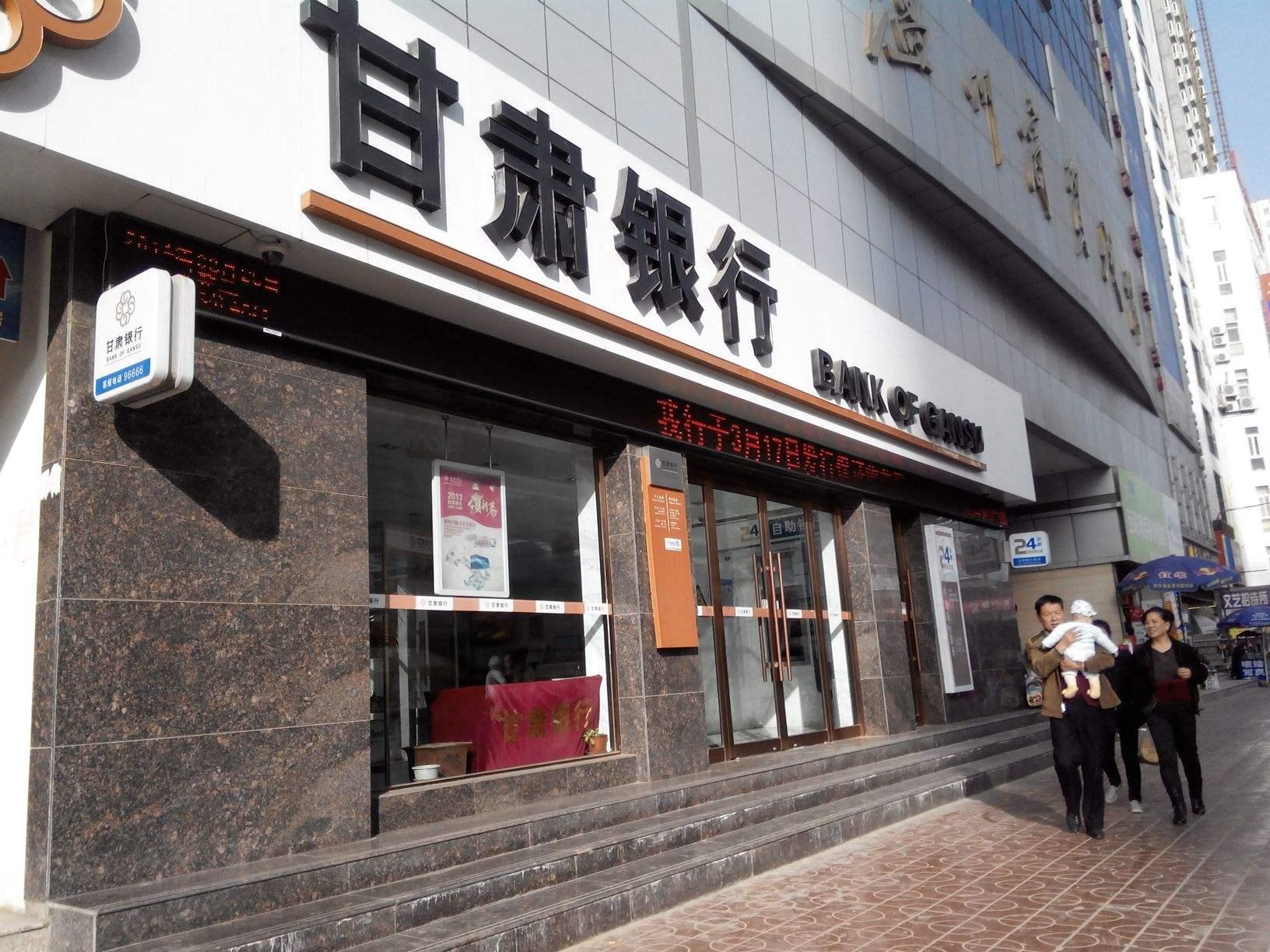 甘肃银行与腾讯云战略合作