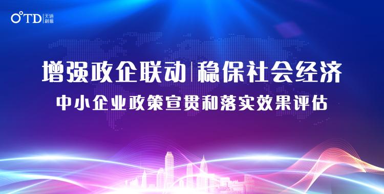 https://www.chenpe.cn/zhuti/21?trace=nysbrc