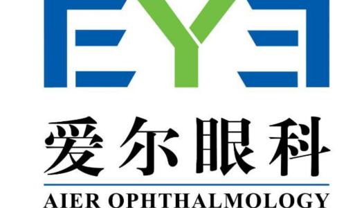 """爱尔眼科与新加坡眼科研究所启动""""成人高度近视队列研究项目"""""""