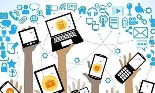 新型网络传销花样多:消费返利、区块链等都是幌子