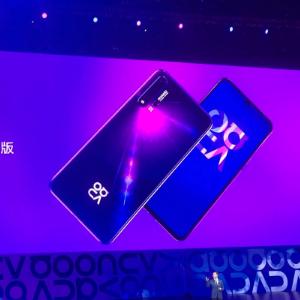 最前线    华为发布女性手机nova 5,还带来8系列处理器