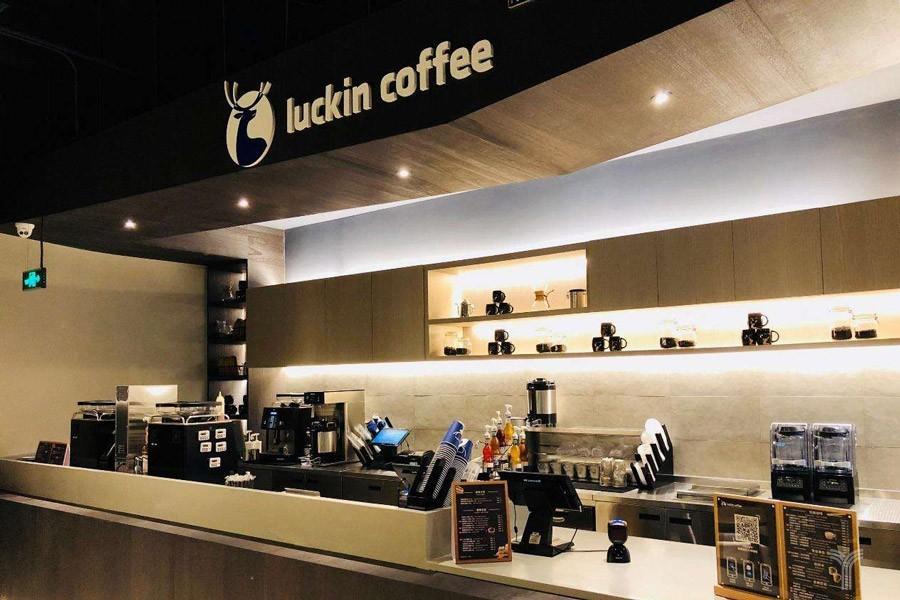 咖啡新零售时代:瑞幸咖啡、连咖啡、星巴克的战役