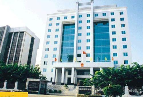 海南完善涉外法治体系提升自贸港司法国际公信力