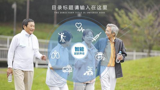 江西推进养老服务体系建设:康养产业风光好