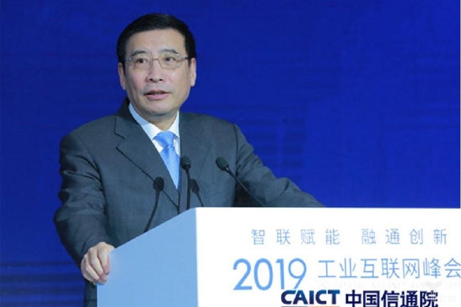 苗圩:我国工业互联网发展已从概念普及到实践生根阶段