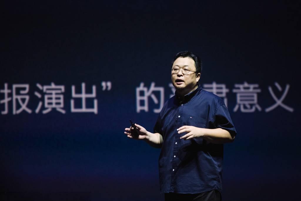 罗永浩:我为此前轻率的言论,正式向红点奖主办方与小米公司道歉