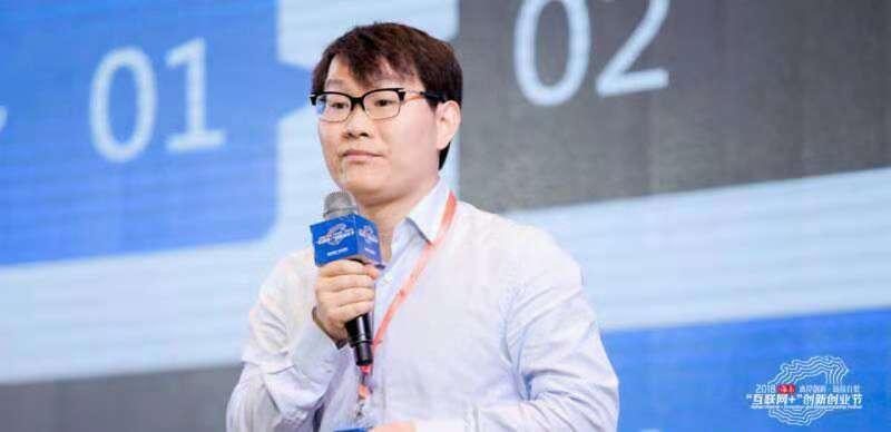 火币集团CEO李林:数字贸易将成为海南自贸港发展中的重点