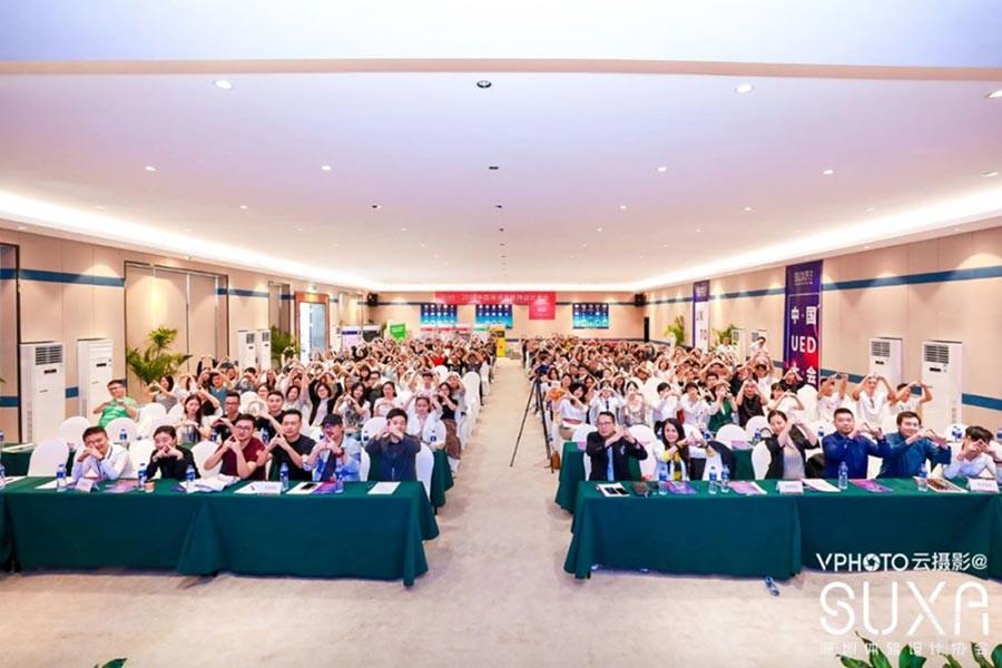 体验设计认知革命|中国UED大会圆满收官回顾