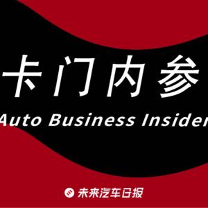 卡门内参 | 贾跃亭破产重组后将回国;2019全球车企裁员10万+;理想汽车交付受阻