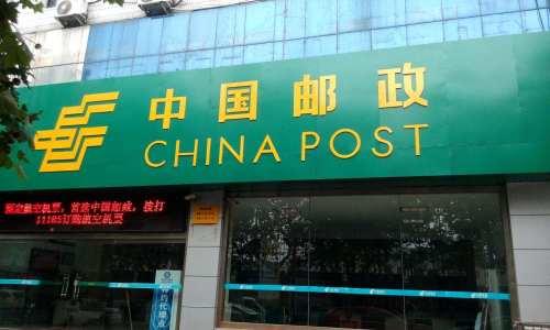 国家邮政局:3月中国快递发展指数同比提高22%,呈现稳步提升态势