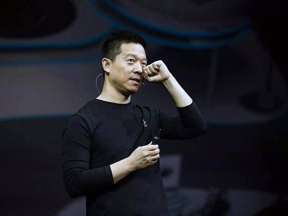 FF中国不见贾跃亭