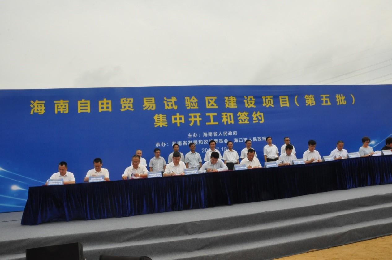 海南联通与海口市人民政府、华为技术有限公司签订江东新区5G创新战略合作协议