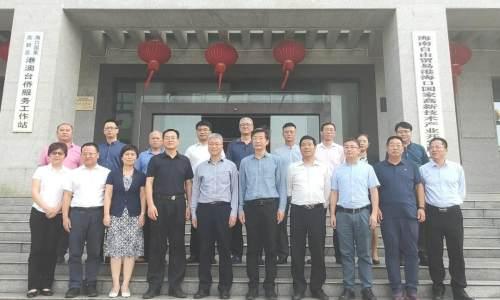 海南降解塑料技术创新中心在海口揭牌成立