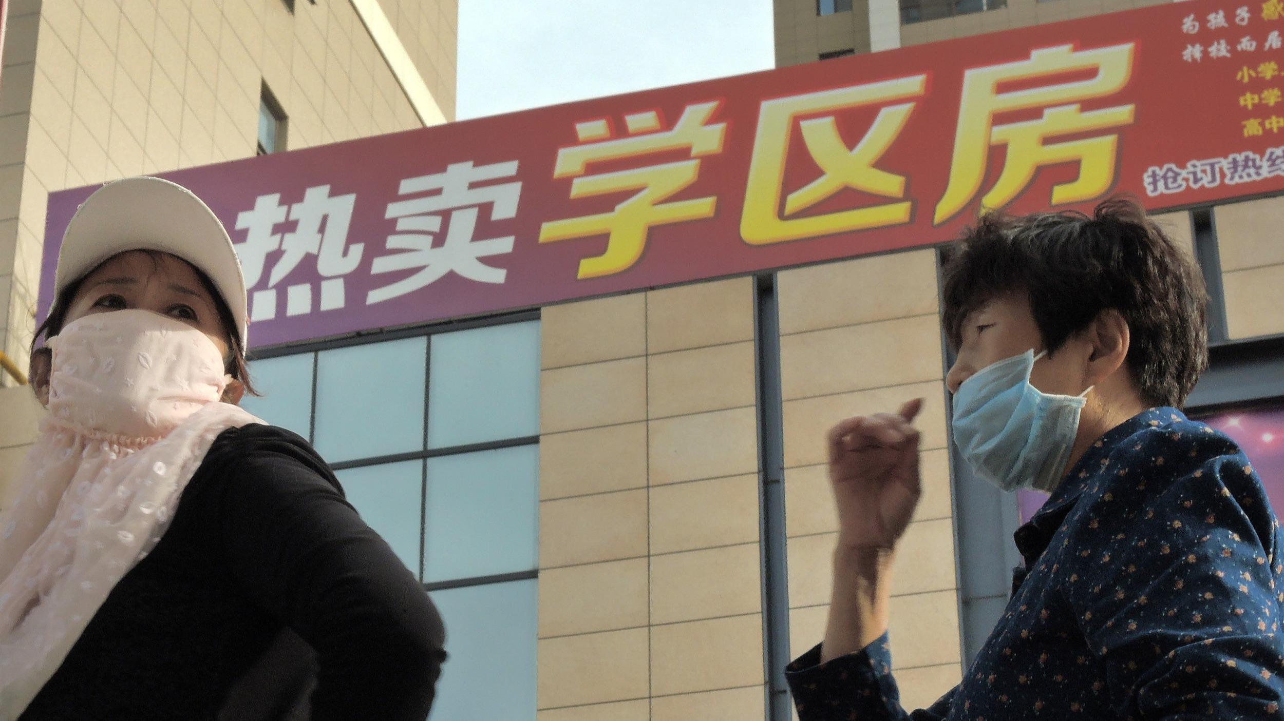 实地探访了下,上海新政之后的学区房