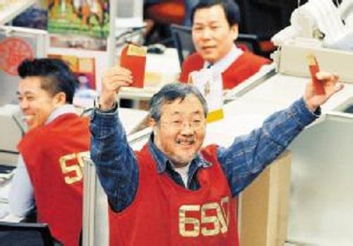 沪港两市互通,你们准备好掘金香港了么?