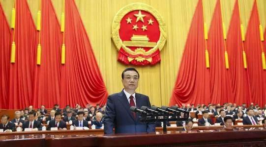 """注册制连续三年获政府工作报告点题 """"中国方案""""牵引资本市场步入新阶段"""