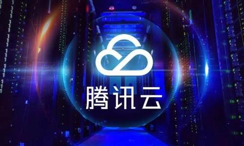 腾讯云对外发布新一代云存储产品矩阵