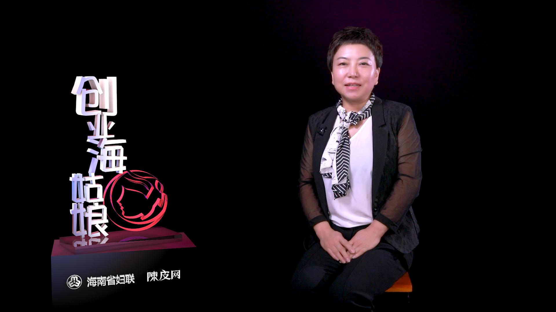创业海姑娘|天地人生态农业徐咏梅 打造农业标杆,助力脱贫攻坚