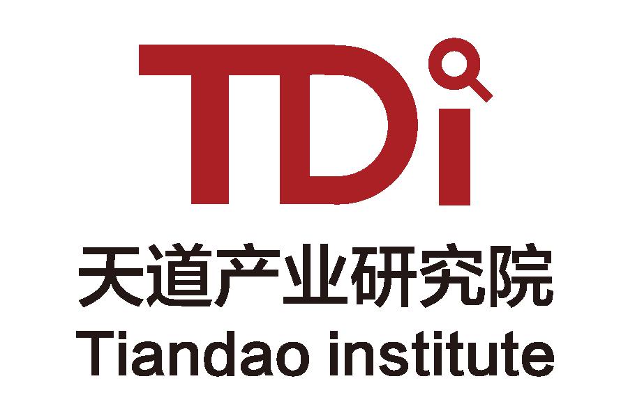 天道技术产业研究院