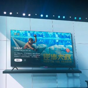 最前线 | 荣耀智慧屏要取消开机广告,小米电视:我不跟