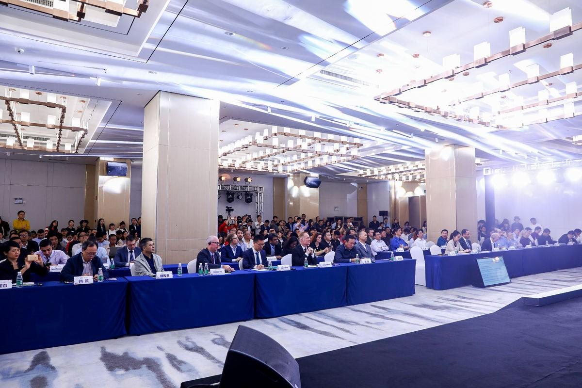 """2018海南""""互联网+""""创新创业节数字经济与国际离岸创新大会召开"""