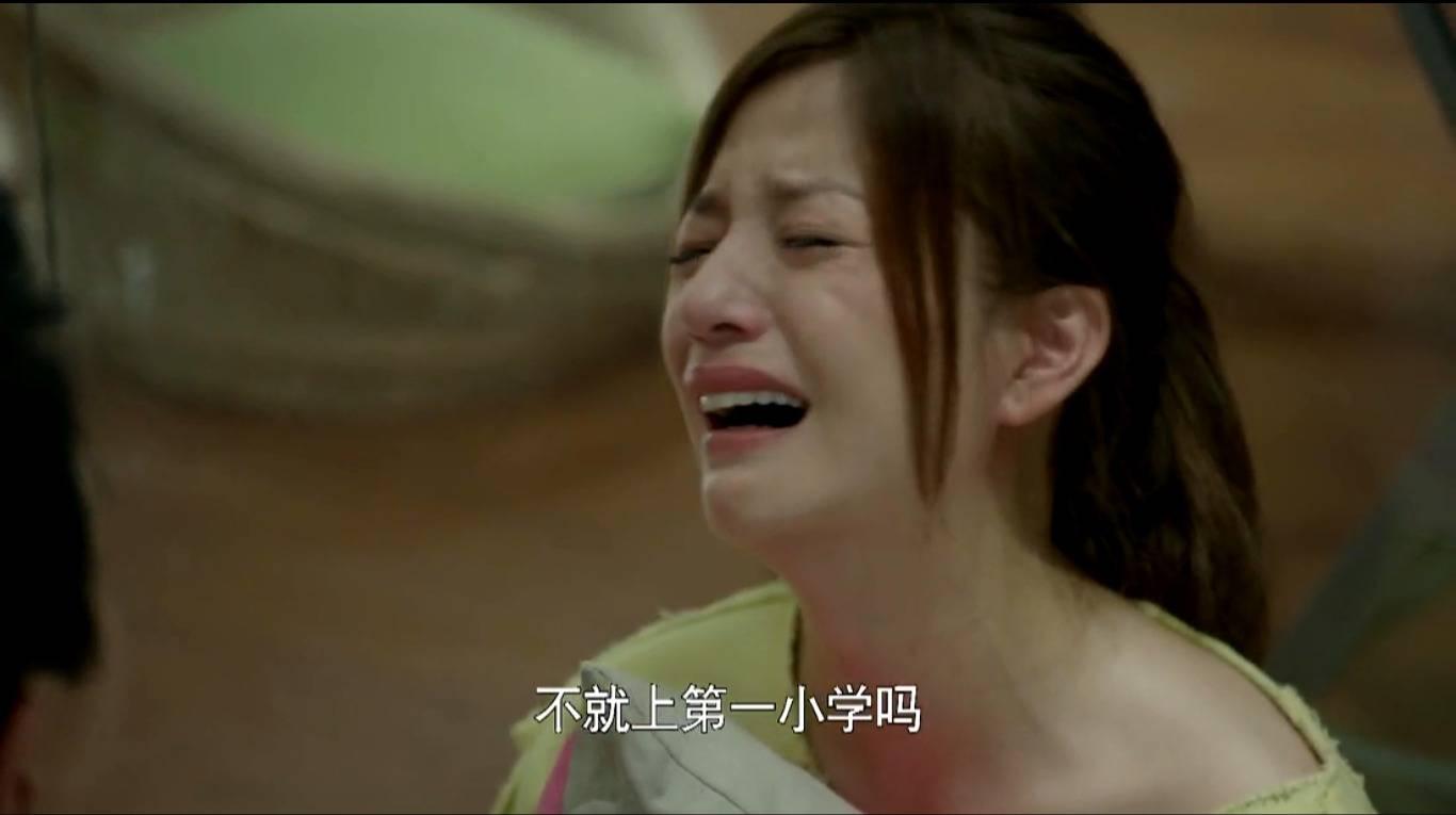 深圳中浪的哭泣