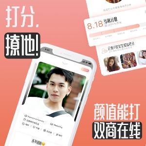 """定位女性主导交友App,创新男性评分入场,「来蜜」要做""""中国版Bumble"""""""