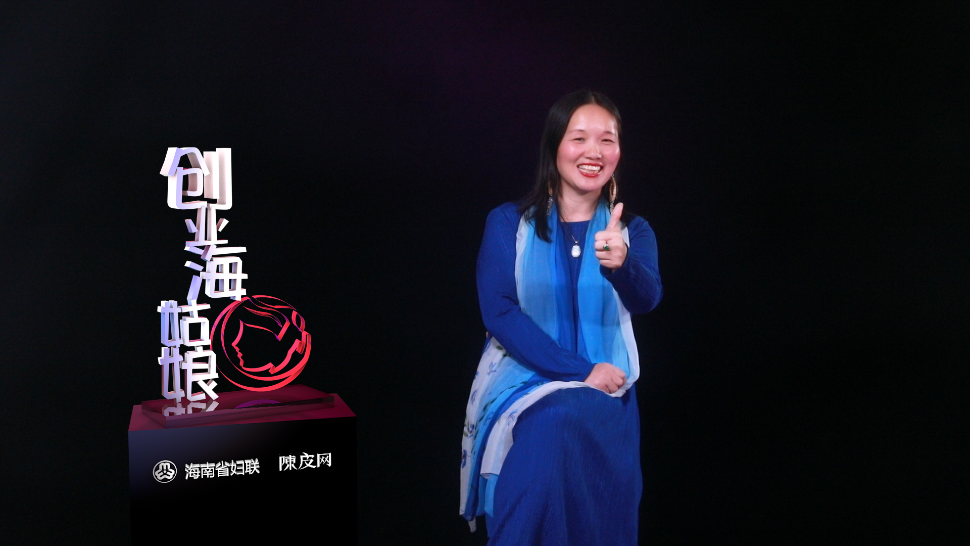 创业海姑娘|黎藤织恋杨育萍——以藤艺为马,逐梦海南