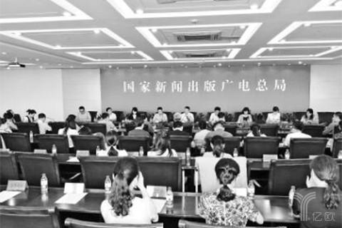 """""""剑网2017""""专项行动,营造风清气正的网络版权环境"""