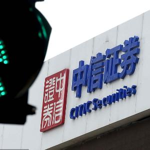 寒冬下行业洗牌拉开序幕:中信证券拟收购广州证券100%股权