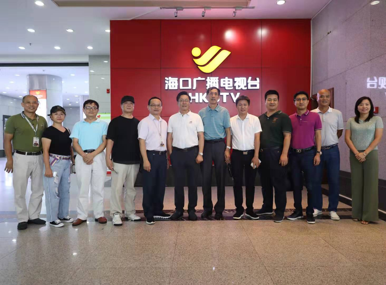 海南省广告协会一行到海口广播电视台进行参观交流