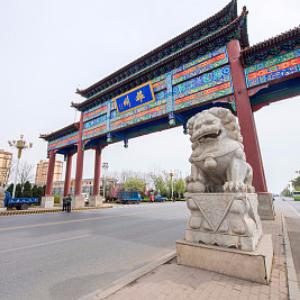 国务院批复河北雄安新区总体规划(2018—2035年)