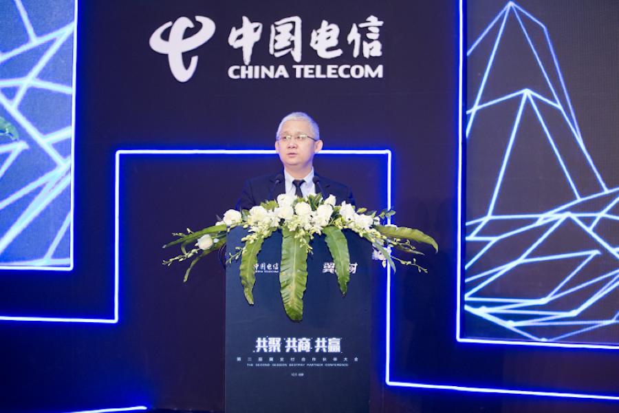 """打造线上线下协同消费体系,翼支付产业生态""""东风行动""""升级"""