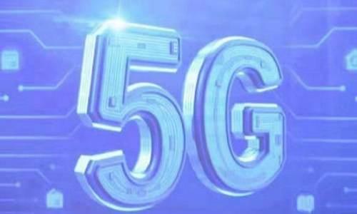 一周5G丨中国移动5G商用已开启预约;vivo发售5G手机NEX 3