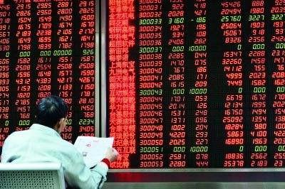 海南股权交易中心三亚分中心成立