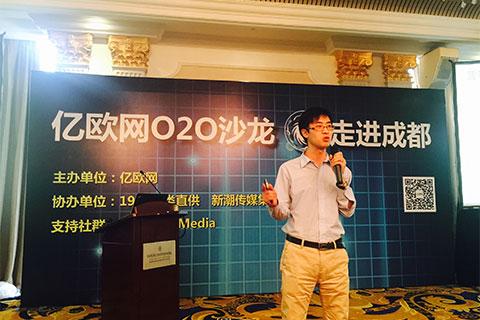 哆啦宝尹俊岭:人人O2O时代,痛苦的是商家和投资人