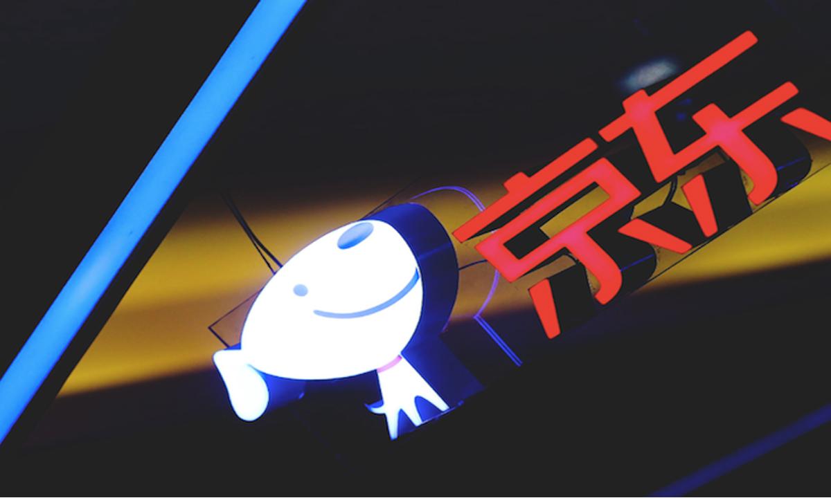京东股票将于6月18日开始在港交所挂牌交易