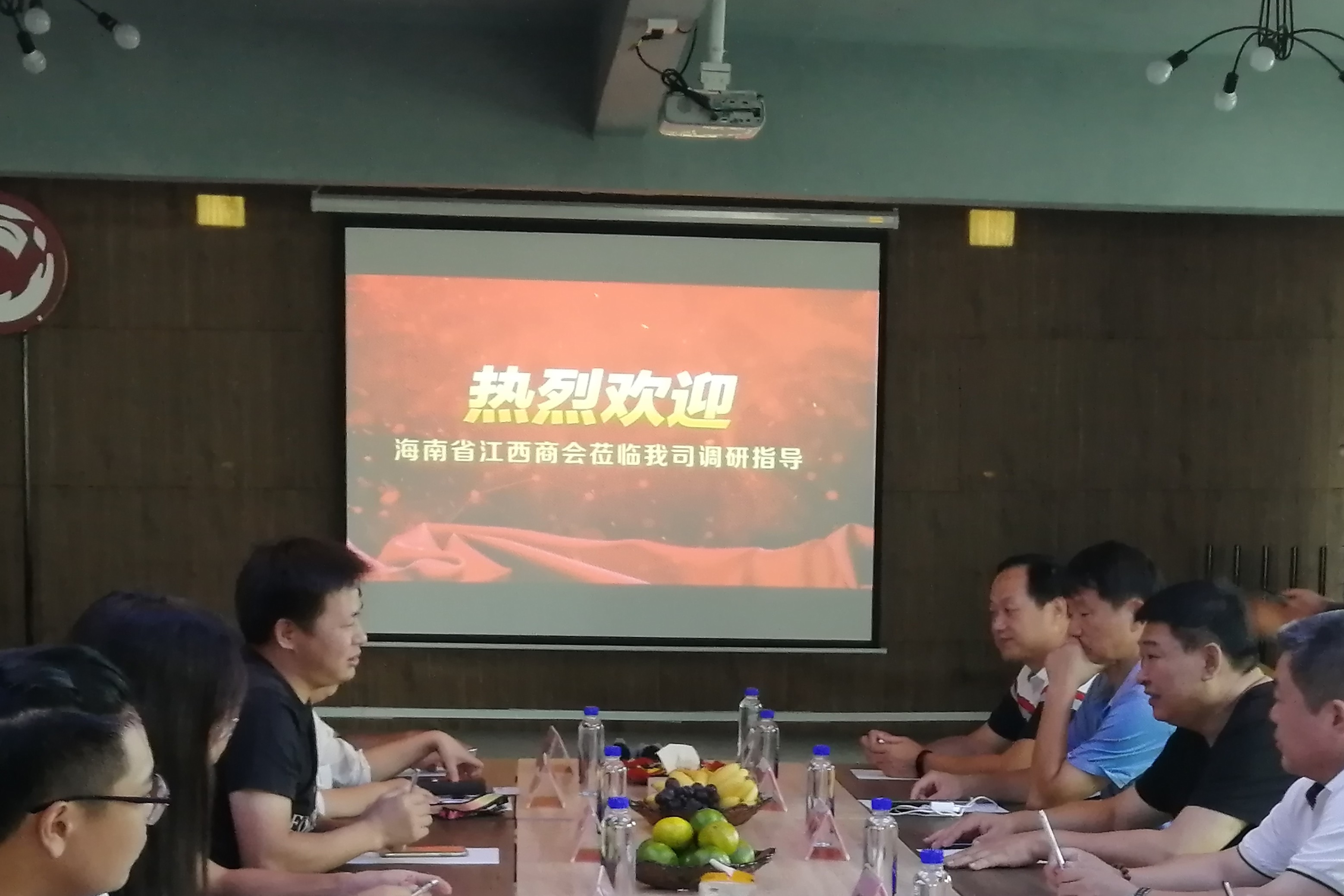 海南省江西商会领导莅临天道创服集团调研指导