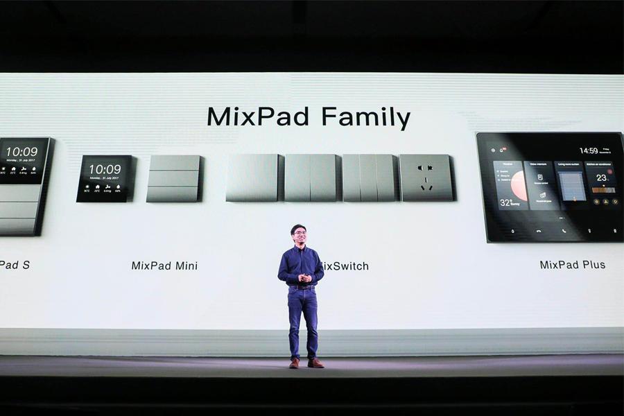 欧瑞博2019发布会:发布MixPad  Family新品,宣布新获恒大战略融资