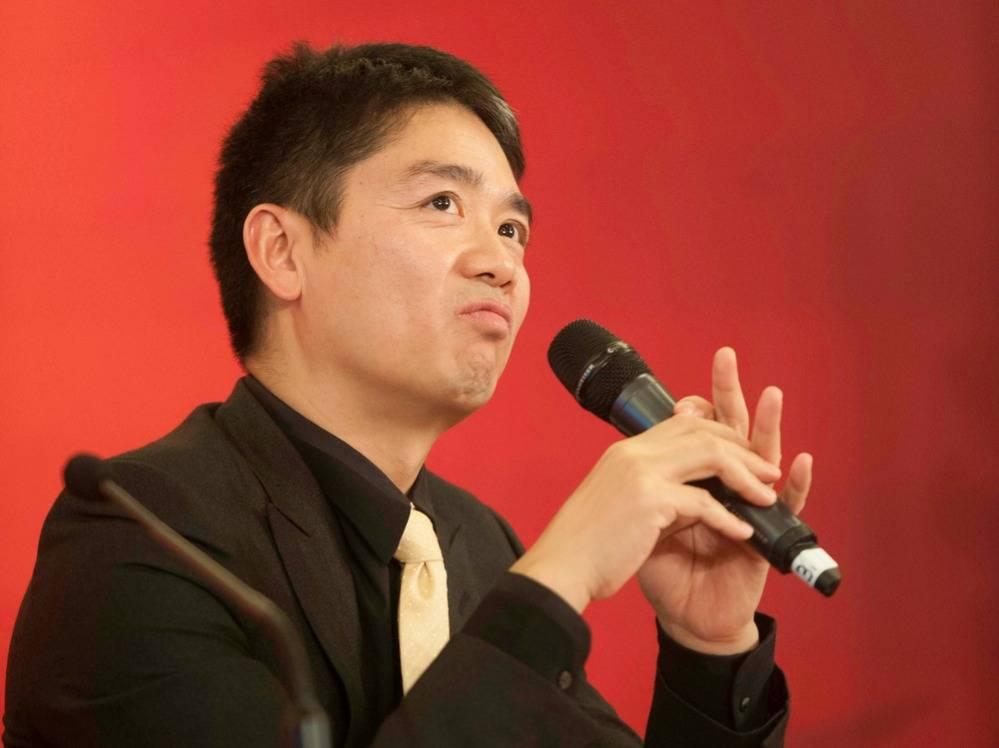 """【早报】刘强东称""""电商二选一""""是下三滥手段;《王者荣耀》外挂团伙被刑拘"""