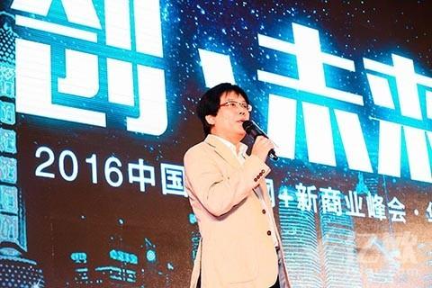长宁区区长顾洪辉:互联网+生活性服务业创新升级,四大方面成效显著